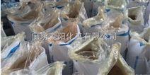 干燥劑 鍋爐停爐保養劑專業廠家報價【廠家直銷 】
