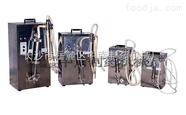 dg系列台式液体灌装机-长沙市岳麓区中南制药机械