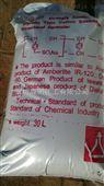 锅炉停炉保养剂价格,工业干燥剂生产厂家