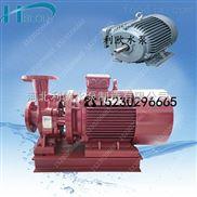 利欧单级单吸卧式管道泵ISW50-100热水离心泵清水循环泵消防喷淋增压泵防爆电机