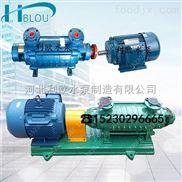 利欧热水锅炉给水泵1.5GC-5*7多级消防增压泵清水循环泵化工流程泵
