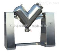 V型混合机设备