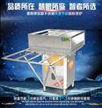 节能肠粉蒸炉商用 燃气蒸汽炉蒸包机肠粉机蒸包炉蒸包子机