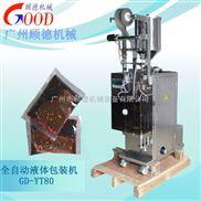 广州顾德全自动番茄酱包液体包装机 定量包装机