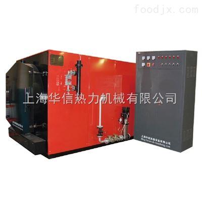 卧式电加热热水锅炉