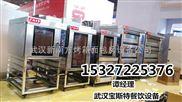 襄城武汉面包房烤箱全套设备_二层四盘烤箱面包房烤箱全套设备