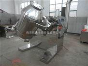山西三維混合機優質廠家