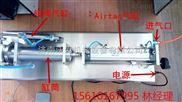 【双头玻璃水灌装机,济南玻璃水灌装机】济南沃发机械