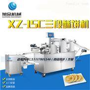 香酥饼的做法,厂家直销不锈钢酥饼机,新款15型酥饼机