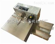纸箱生产日期打码机 ,买食品包装打码喷码机,批量塑料袋打码机