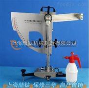摆式摩擦系数仪BM-3型指标_路面摆式摩擦仪包邮_路面摆式摩擦系数仪经销价