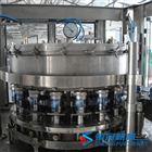 LG厂家生产易拉罐生产线啤酒饮料灌装机