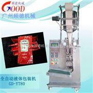 GD-YT 供应全自动调味酱包装机