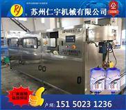 灌裝機械 全自動桶裝水生產線 大桶水灌裝機 直飲水處理設備