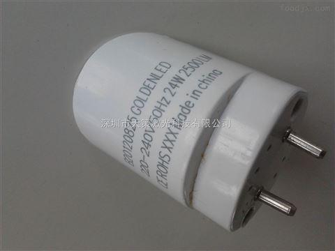石岐键盘鼠标打标机东凤二维码打码机小榄灯饰镭雕机
