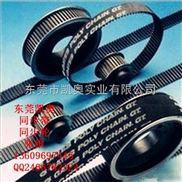 兴宁市供应现货销售小家电皮带 榨果汁机搅拌机面包机洗衣机黑色橡胶同