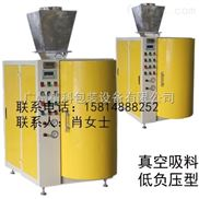 石墨烯包装机、色素炭黑包装机