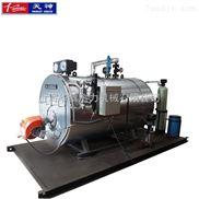 供应3吨燃油蒸汽锅炉