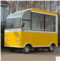 lulu-06-多功能美食车、电动四轮小吃车 多功能美食车价格