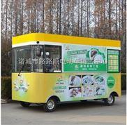 小吃电动车 多功能美食早餐车 创业加盟小吃车多少钱