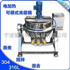 100L不锈钢可倾式夹层锅电加热