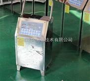 CIP清洗移動式臭氧殺菌機