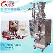 GD-KL 广东咖啡小颗粒包装机