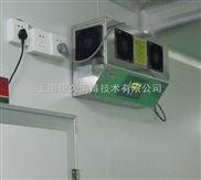 壁掛式射流型臭氧殺菌機