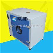 环境模拟箱 烤箱 数控 电烘箱大