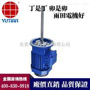250W流水线烘箱电机,250W长轴电机