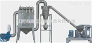 WFJ-30-野山菌超细打粉机