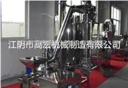 WFJ-15-水冷式豆饼专用磨粉机