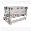 GH-300-厂家定制整套 食品混合机 药用混合机 化工原料混合机