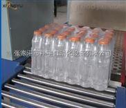 PE膜半自动热收缩包装机 饮料行业热收缩膜包装机XY-L450