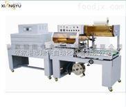 熱收縮包裝機 全自動L型封切機 套袋機 自動收縮機XY-5030