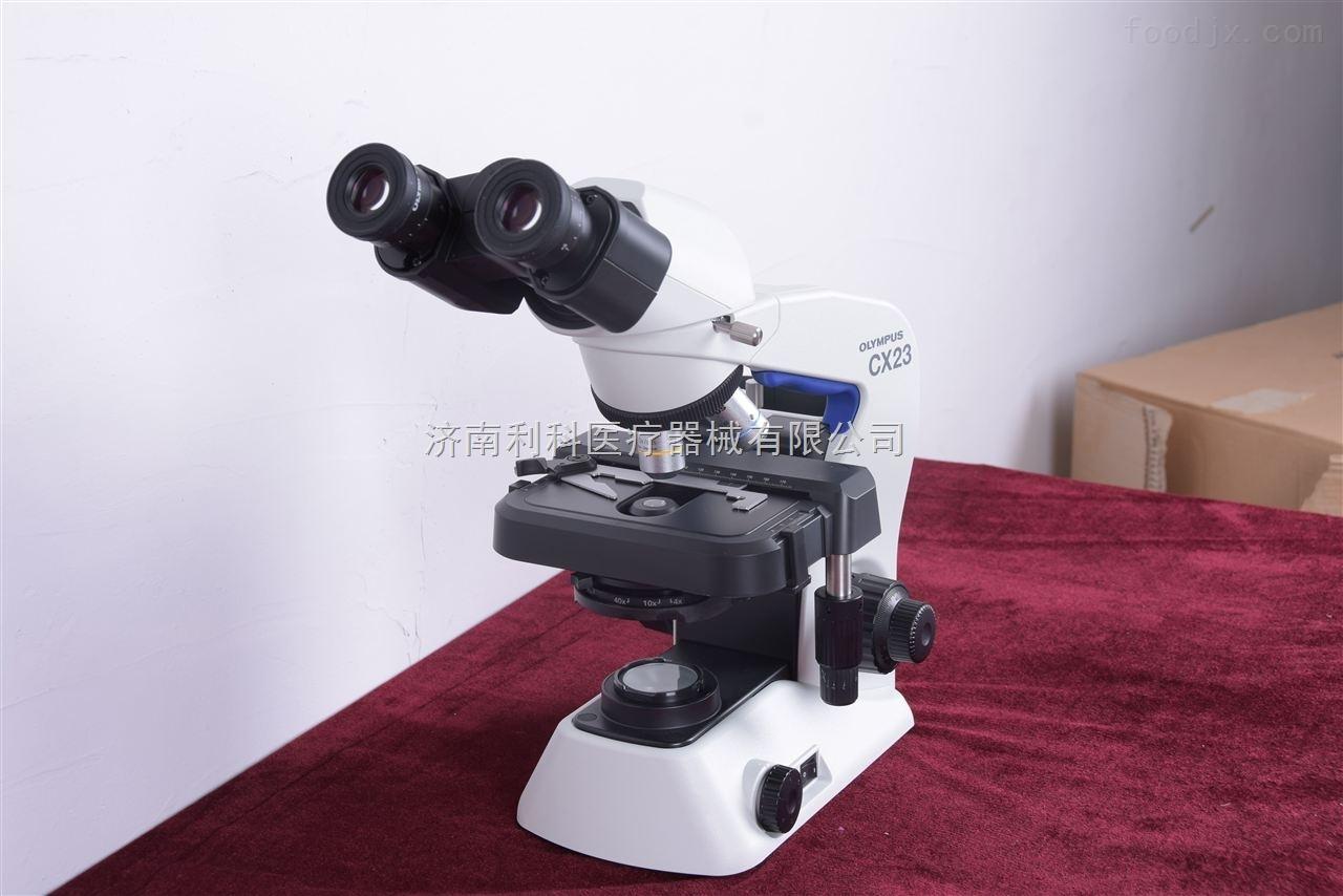 奥林巴斯CX23显微镜价格