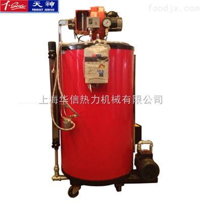 LSS0.05-0.7全自动立式燃油蒸汽锅炉厂家