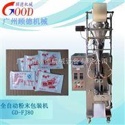 GD-FJ80 天麻粉末自动包装机