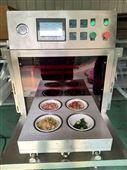 扣肉碗小龙虾塑料盒专用真空包装机