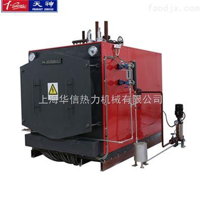 WNS0.5-0.8厂家热销全自动化卧式电蒸汽锅炉
