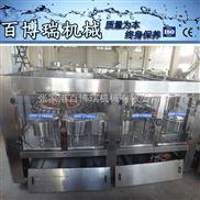 BBRN7682   厂家直供含气饮料灌装机