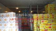 建大型超市水果冷库价格和注意事项