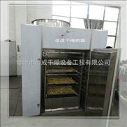 竹笋烘干机 雷笋专用热风循环烘箱 高温烤箱