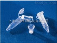 康宁SPINX离心过滤器,2ml,0.45um孔径CA(醋酸纤维)膜 货号:8163