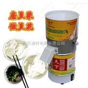 小型商用磨浆机 天下豆花机 天下石磨磨浆机 豆浆机
