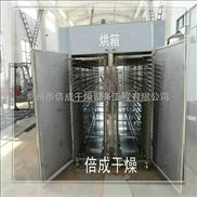 防爆热风循环烘箱 菌菇烘干箱 温度自动控制热风烘箱