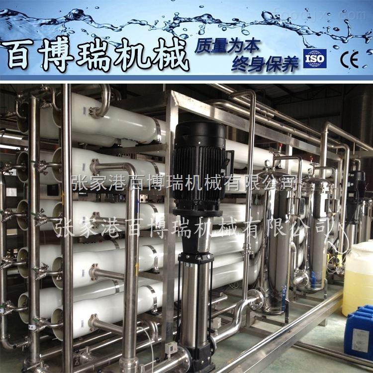 饮用水处理设备 成套反渗透装置