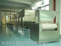 隧道微波干燥机