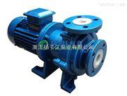 CQB65-50-125F氟塑料磁力泵 衬氟磁力离心泵 耐腐蚀磁力泵