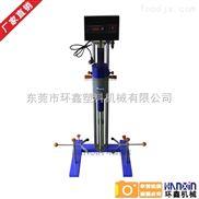 漳州市小型高剪切乳化机价格,环鑫牌小型高剪切乳化机图片